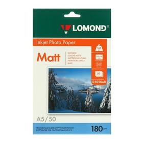 Фотобумага для струйной печати А5 LOMOND, 102068, 180 г/м², 50 листов, односторонняя, матовая