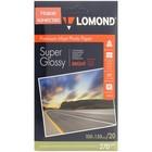 Фотобумага LOMOND 1106102 для струйной печати 10х15 (А6), 270 г/м², 20 листов
