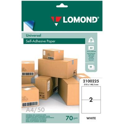 Этикетка самоклеящаяся LOMOND 2100225 на листе формата А4, 2 этикетки, размер 210x148,5 мм, белая, 50 листов
