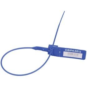 Пломба пластиковая сигнальная Альфа-МД 350 мм, синяя