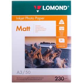 Фотобумага для струйной печати А3 LOMOND, 102156, 230 г/м², 50 листов, односторонняя, матовая