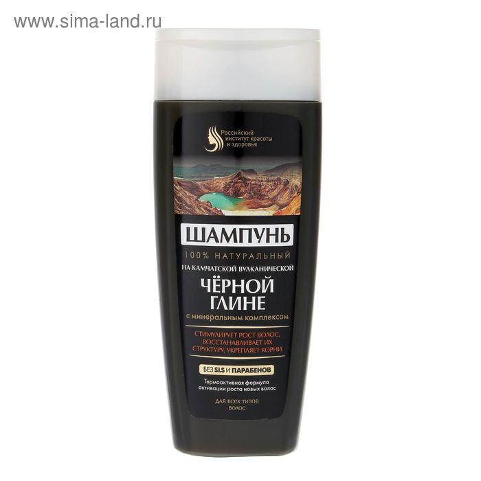 Шампунь для волос на камчатской вулканической черной глине