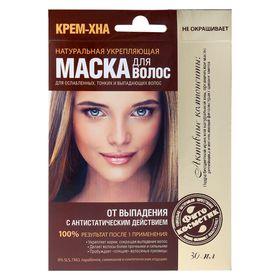 Маска для волос Крем-Хна «От выпадения», 30 мл