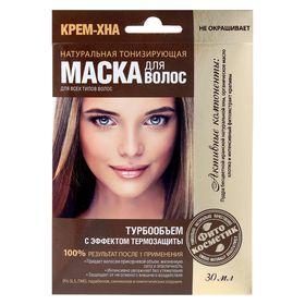 Маска для волос Крем-Хна «Турбообъем», 30 мл