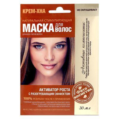 Маска для волос Крем-Хна «Активатор роста», 30 мл