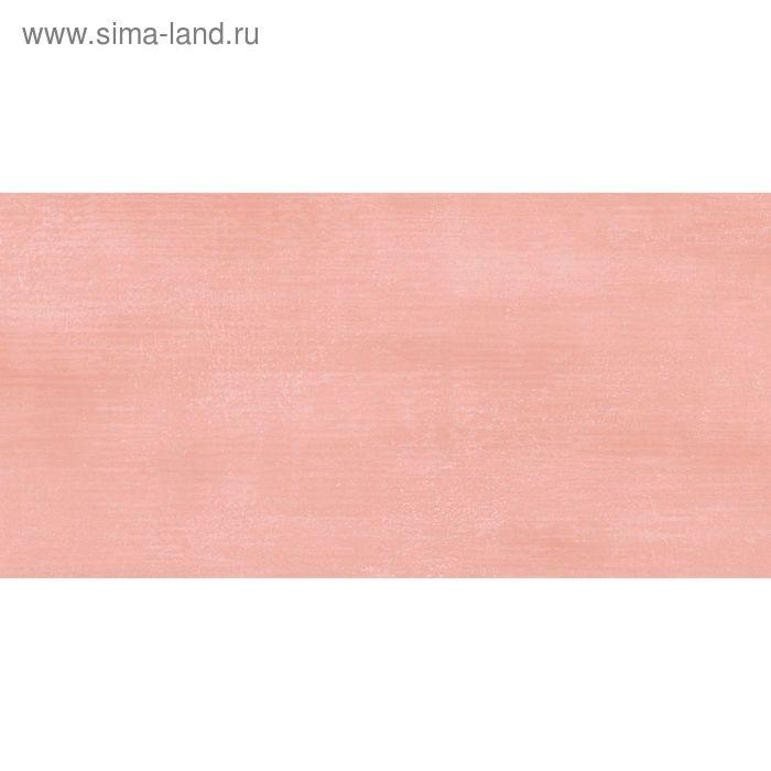 Облицовочная плитка Арома розовый 10-01-41-690  25х50см (в упаковке 1 кв.м)