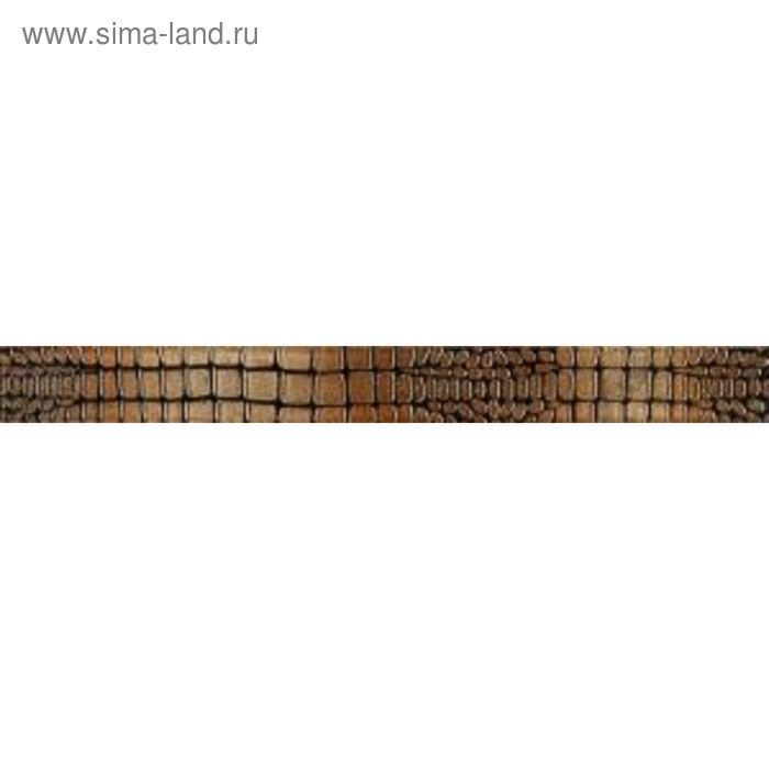 Бордюр 50х5см Люкс коричневый (стекло) 57-01-15-121