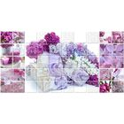 Декор 50х25см Арома лиловый Сирень 10-04-51-693-1