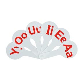 Касса «Веер», английские гласные буквы Ош