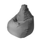 Кресло - мешок «Капля S», диаметр 85 см, высота 130 см, цвет серый