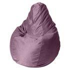 Кресло - мешок «Капля M», диметр 100 см, высота 140 см, цвет фиолетовый