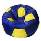 Кресло - мешок «Футбольный мяч», диаметр 110 см, высота 80 см, цвет синий, жёлтый