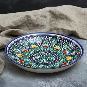 Ляган Риштанская Керамика 24,5см