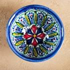 Пиала большая Риштанская Керамика, 0.2 л, 11.5см МИКС - Фото 2