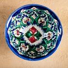 Пиала большая Риштанская Керамика, 0.2 л, 11.5см МИКС - Фото 4