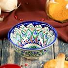 Пиала большая Риштанская Керамика, 0.2 л, 11.5см МИКС - Фото 9