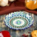 Тарелка плоская рифленая Риштанская Керамика 15см