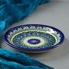 Тарелка плоская Риштанская Керамика 15,5см МИКС