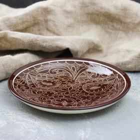 Тарелка плоская Риштанская Керамика 15,5см коричневый