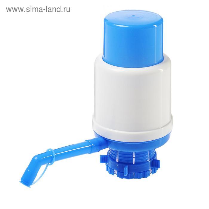 Помпа для воды LuazON, механическая, большая, под бутыль от 11 до 19 л, голубая