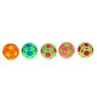 Мяч световой «Планета», 5,5 см, цвета МИКС