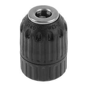 Патрон для дрели TUNDRA, быстрозажимной, 1/2' - 20 UNF, 1.5 - 13 мм Ош