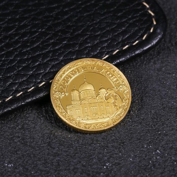 Монета Ростов-на-Дону, d 2.2 см