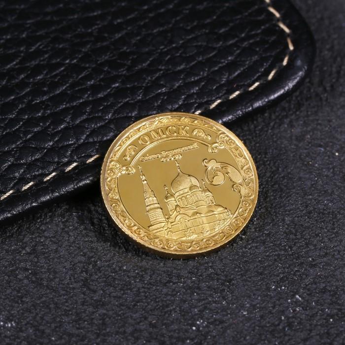 Монета Омск, d 2.2 см