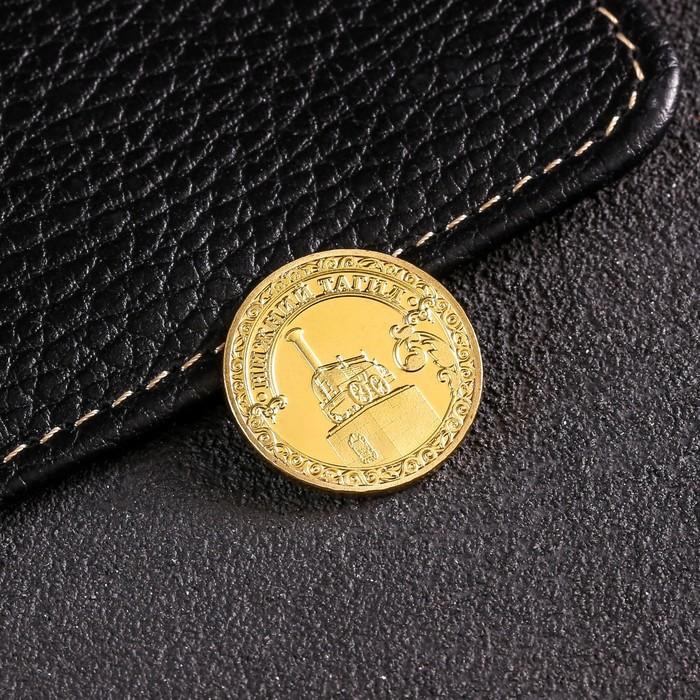 Монета Нижний Тагил, d 2.2 см