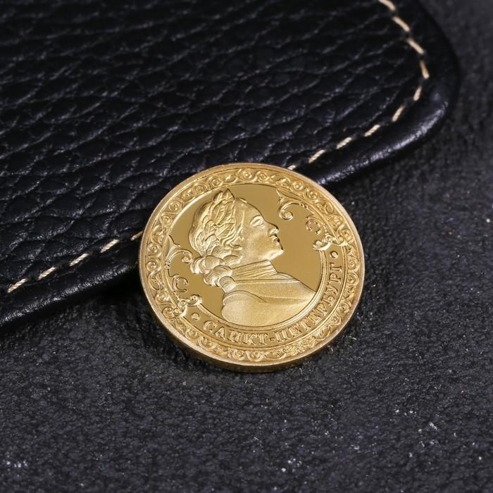 Монета «Санкт-Петербург», d= 2.2 см