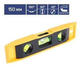 Уровень пластиковый магнитный TUNDRA, 3 глазка, 150 мм Ош