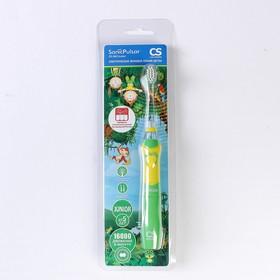 Электрическая зубная щётка SonicPulsar CS-562 Junior, звуковая, 16000 дв/мин, 2 насадки