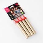 """Набор тортовых свечей """"Фонтаны"""", 12,5 см, 4 шт - Фото 5"""