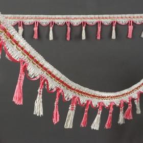Тесьма с кисточками, 7 см, 12 ± 1 м, цвет розовый/золотой Ош