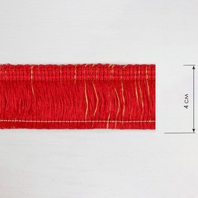 Тесьма «Бахрома», 4 см, 12 ± 1 м, цвет красный/золотой Ош