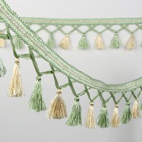 Тесьма «Переплетение кистей», 12 ± 1 м, цвет зеленый/молочный Ош