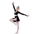 Болеро гимнастическое, размер 30, цвет чёрный
