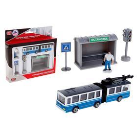 Набор металлических машин «Троллейбус с остановкой и аксессуарами», 12 см