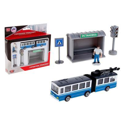 Набор металлических машин «Троллейбус с остановкой и аксессуарами», 12 см - Фото 1
