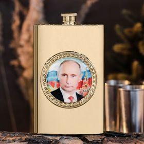 """Фляжка """"Путин"""", 300 мл"""