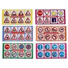 Лото «Азбука дорожных знаков» - Фото 2