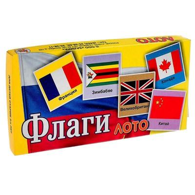Лото «Флаги» - Фото 1