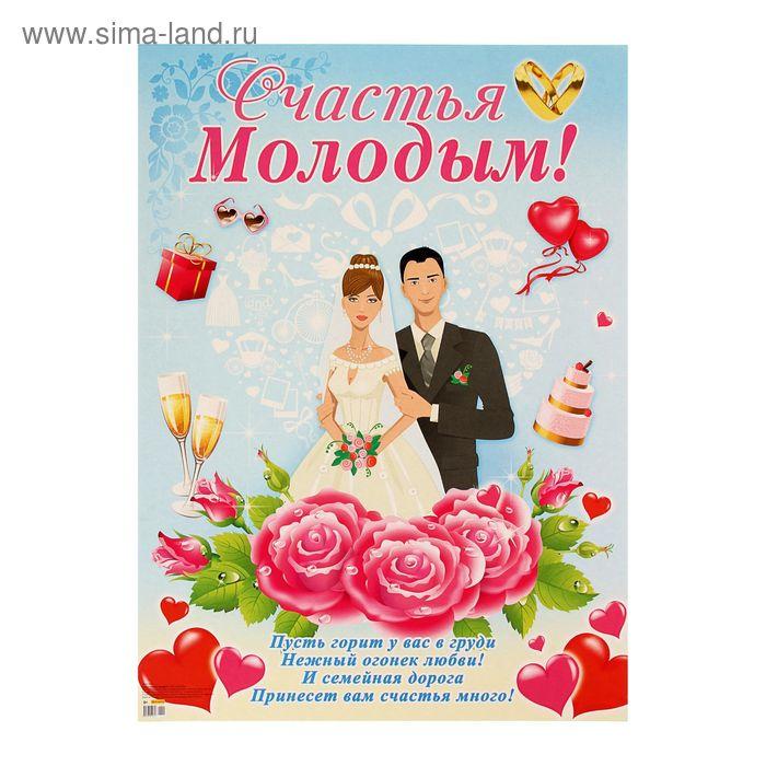 дорогих прикольные поздравления с днем свадьбы для жениха и невесты применении соматотропина медицине