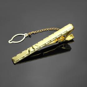 Зажим для галстука стальной 'Классический' со стразой, цвет белый в золоте Ош