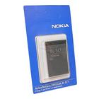 Аккумулятор NOKIA BL-5CT 6303/5220