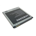 Аккумулятор SAMSUNG EB-B600BE/BU/BC i9500