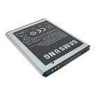 Аккумулятор SAMSUNG EB484659VU S8600/i8150/i8350