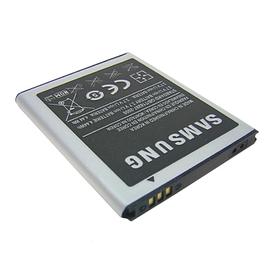 Аккумулятор SAMSUNG EB484659VU S8600/i8150/i8350 Ош