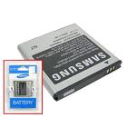 Аккумулятор SAMSUNG EB575152VUC i9000/i9001/i9003