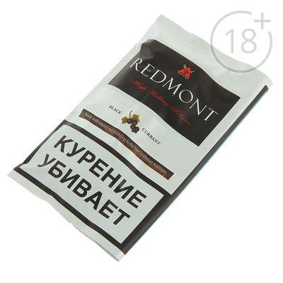 Купить сигареты редмонд черная смородина на работу на фабрику табачных изделий